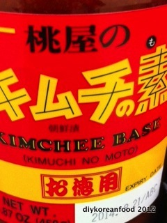 Kimme kimme kimchee base!