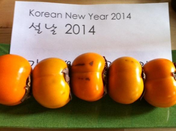 Koreans 2014
